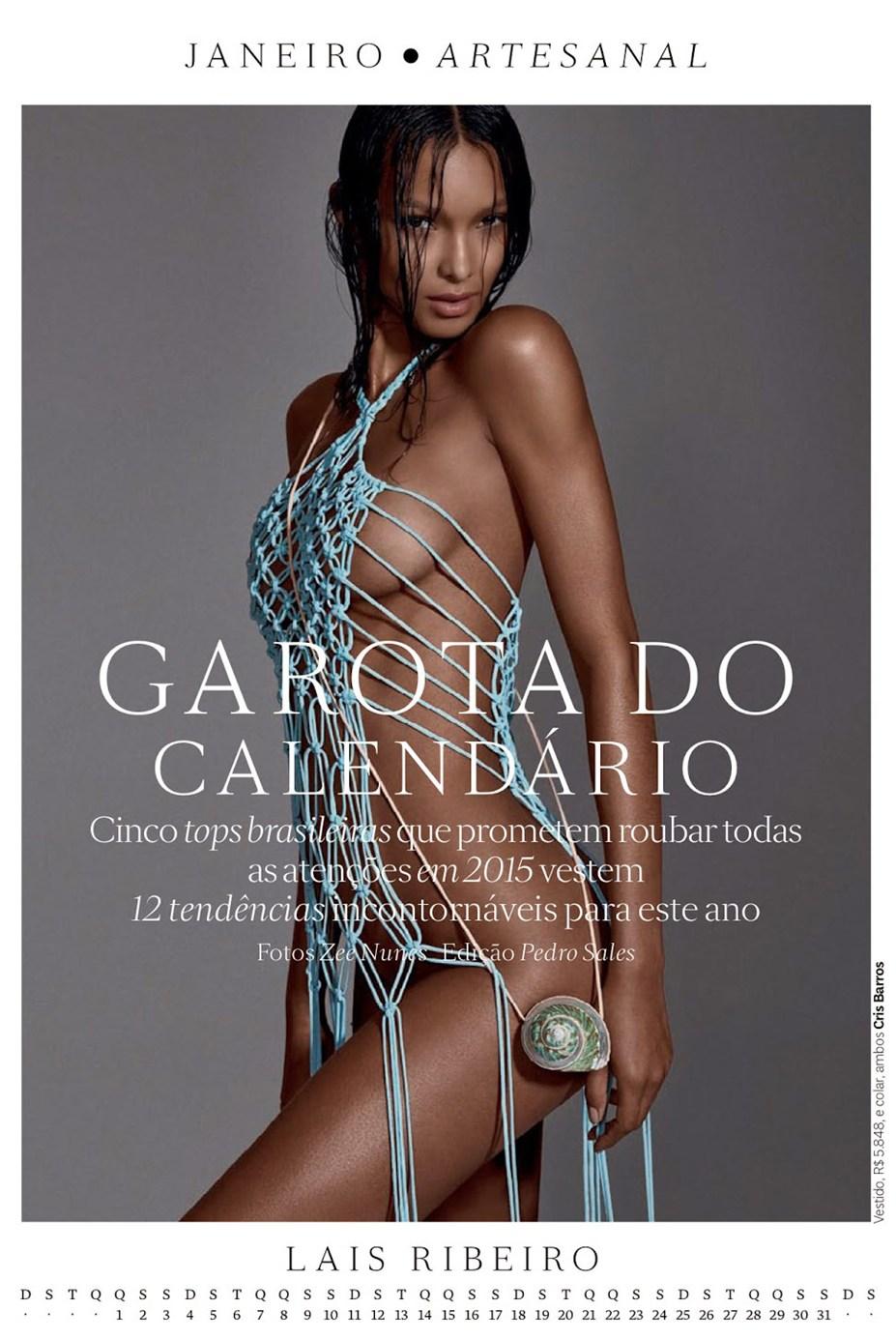Календарь журнала Vogue Brazil 2015 / Calendar Girl by Zee Nunes - Lais Ribeiro / Лаис Рибейро