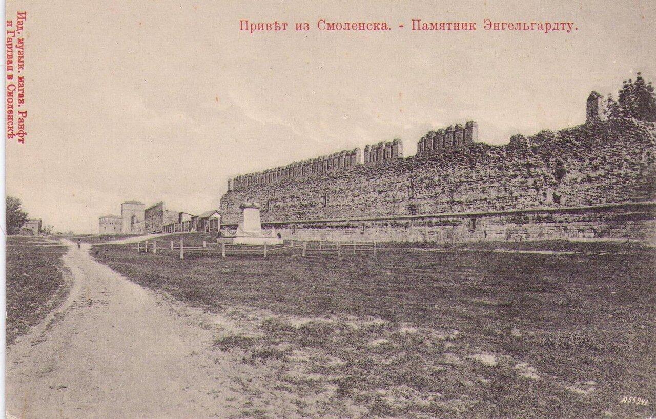 Памятник Энгельгардту