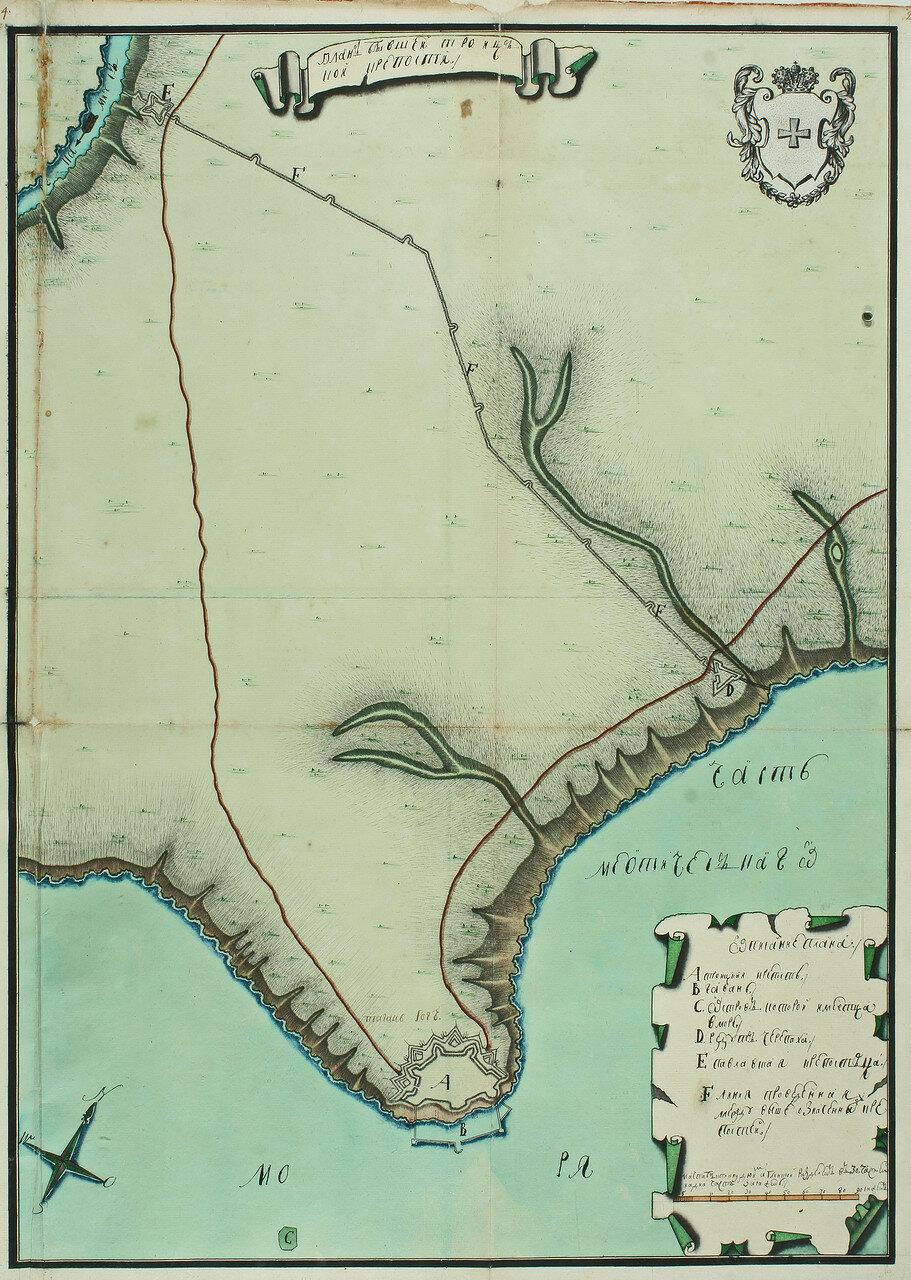 План бывшей Троицкой крепости. 1768