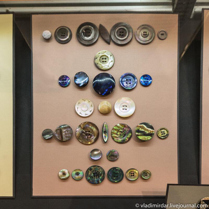 Коллекция редких перламутровых пуговиц