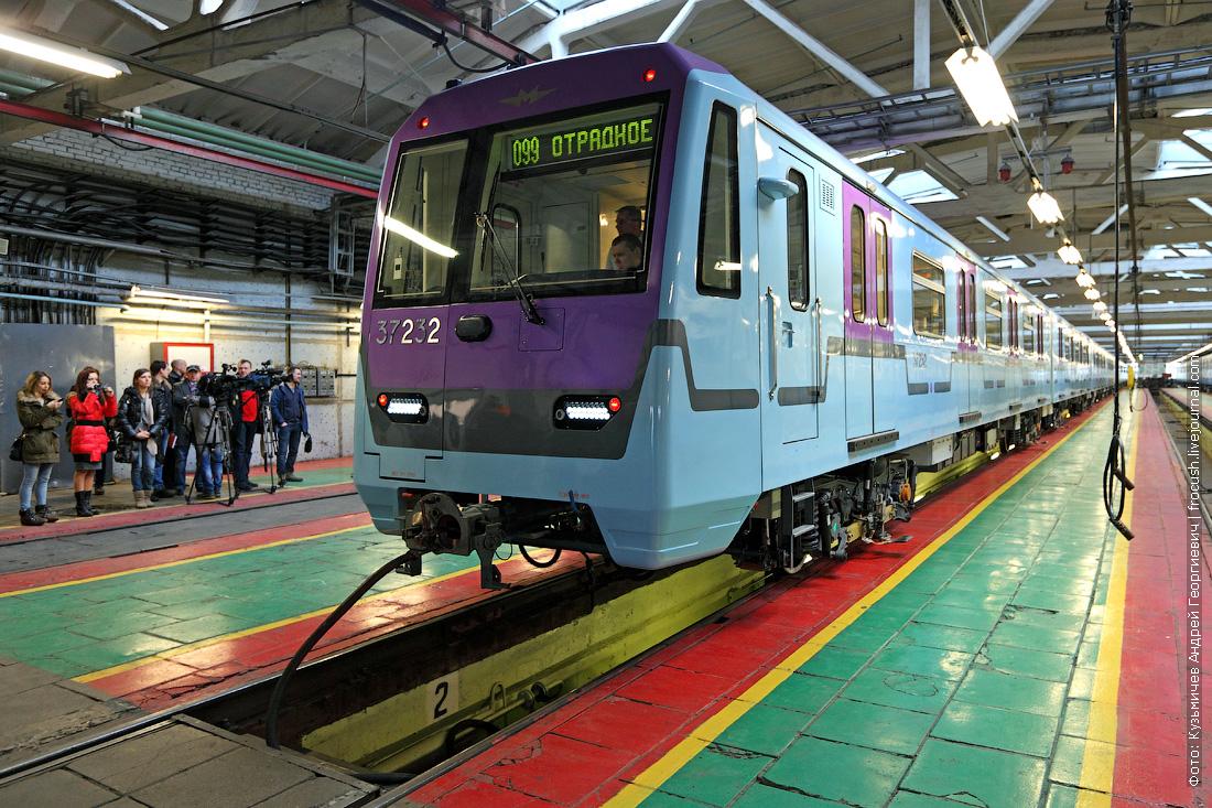 новый поезд метро 81-760А фотография