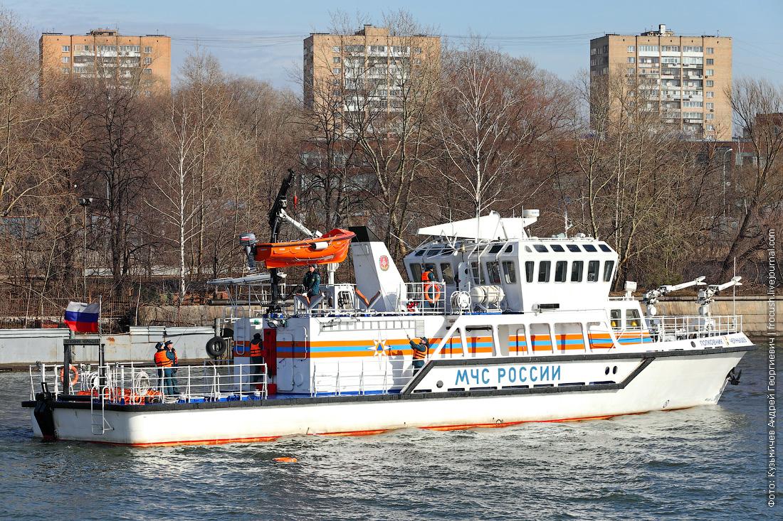 многоцелевой пожарно-спасательный корабль Полковник Чернышев фото