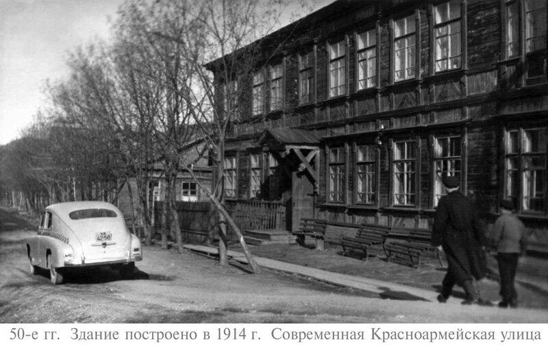 Petropav_1950s7.jpg