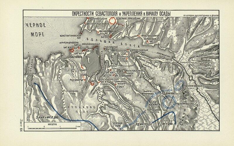 Окрестности Севастополя и укрепления к началу осады