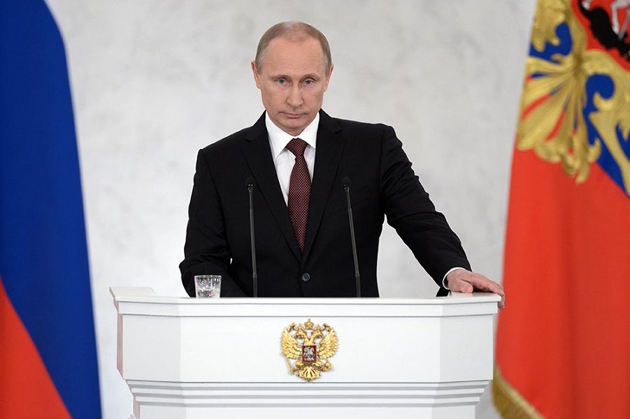 Послание Путина.png