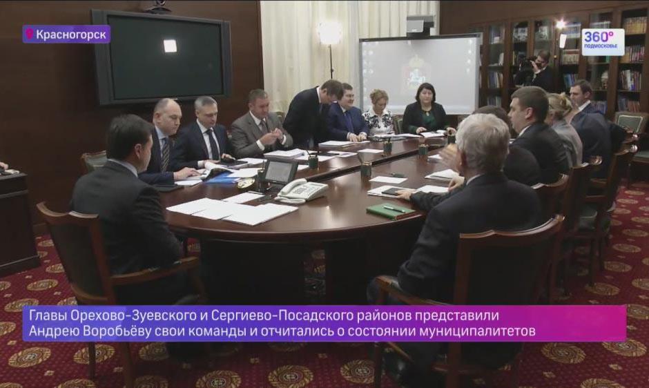 В Сергиевом Посаде откроется областной ССЦ