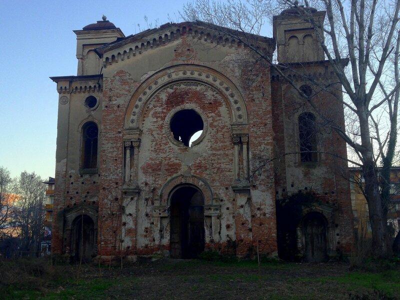 Видин, Болгария