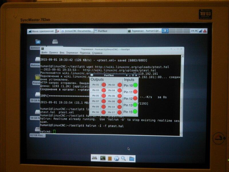 LinuxCNC-проверка ножек LPT-03.jpg
