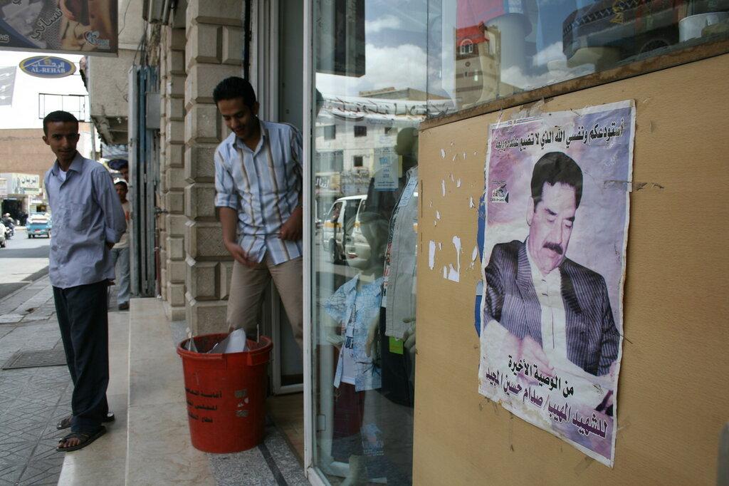 Йемен-2008 779.jpg