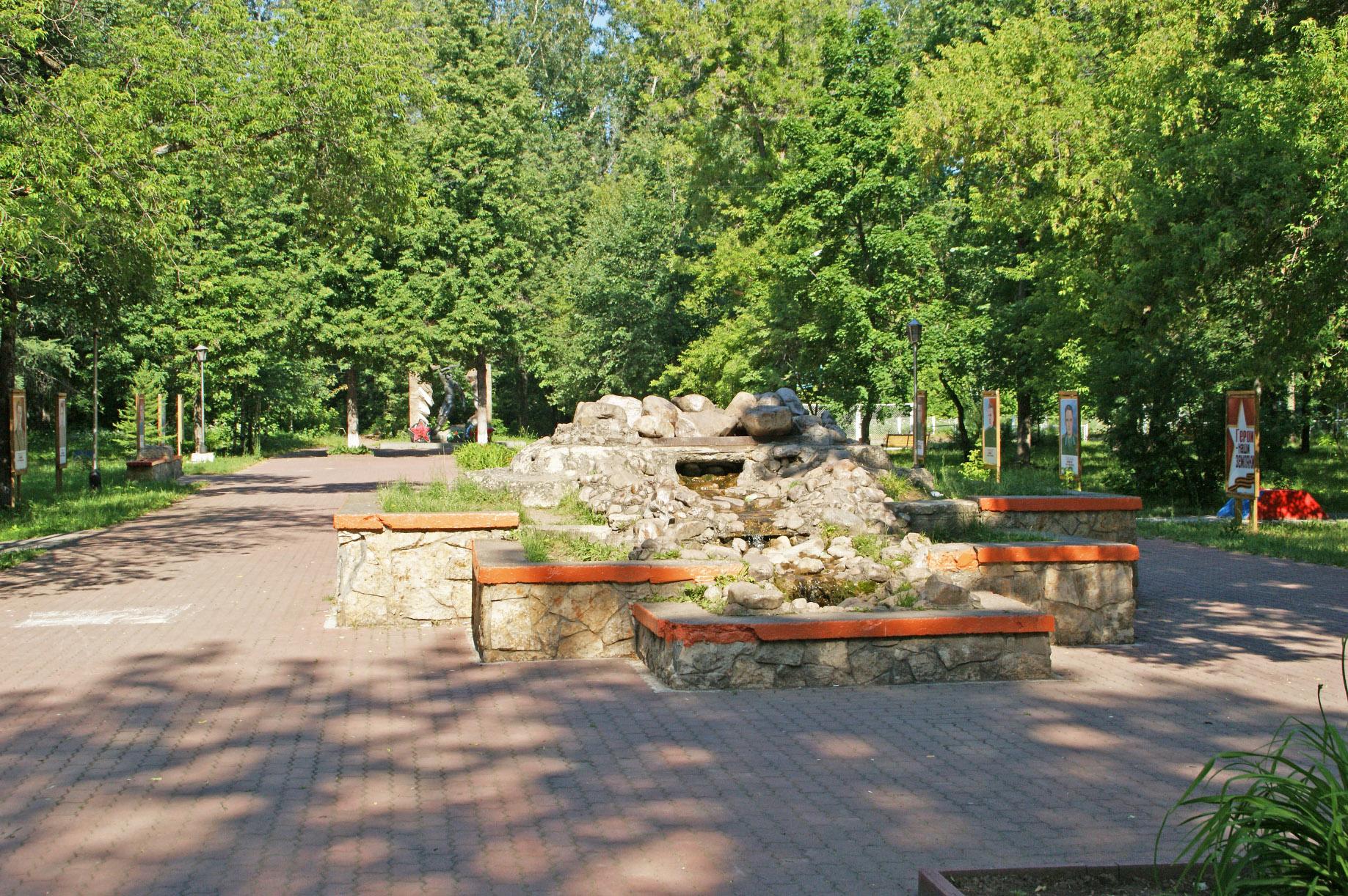 Родник в парке имени Пилютова (02.02.2015)