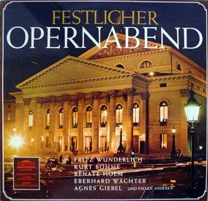 Festlicher Opernabend (1971) [Parnass, 75 971]