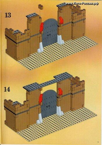 Лего-Россия.рф (схемы LEGO)