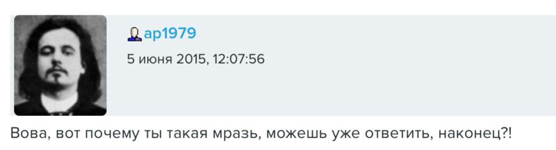 Снимок экрана 2015-06-05 в 12.16.58.png
