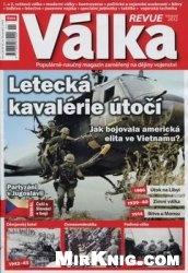 Журнал Valka Revue 2012-11