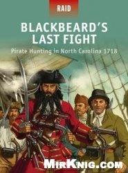 Книга Blackbeards Last Fight: Pirate Hunting in North Carolina 1718 (Osprey Raid 37)