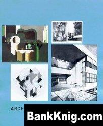 Книга Architecture and Cubism