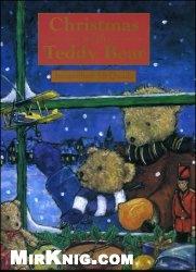 Книга Christmas with Teddy Bear