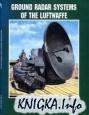 Аудиокнига Ground Radar Systems of the Luftwaffe 1939-1945