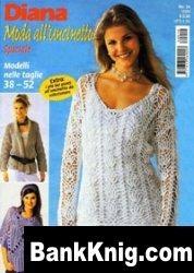 Журнал Diana moda all uncinetto № 10