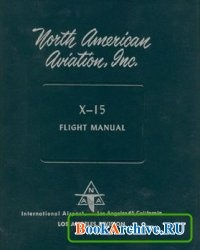 Книга X-15 Flight Manual.