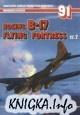 Книга Boeing B-17 Flying Fortress cz. 2 (Monografie Lotnicze 91)