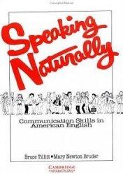 Аудиокнига Speaking Naturally / Говори свободно»