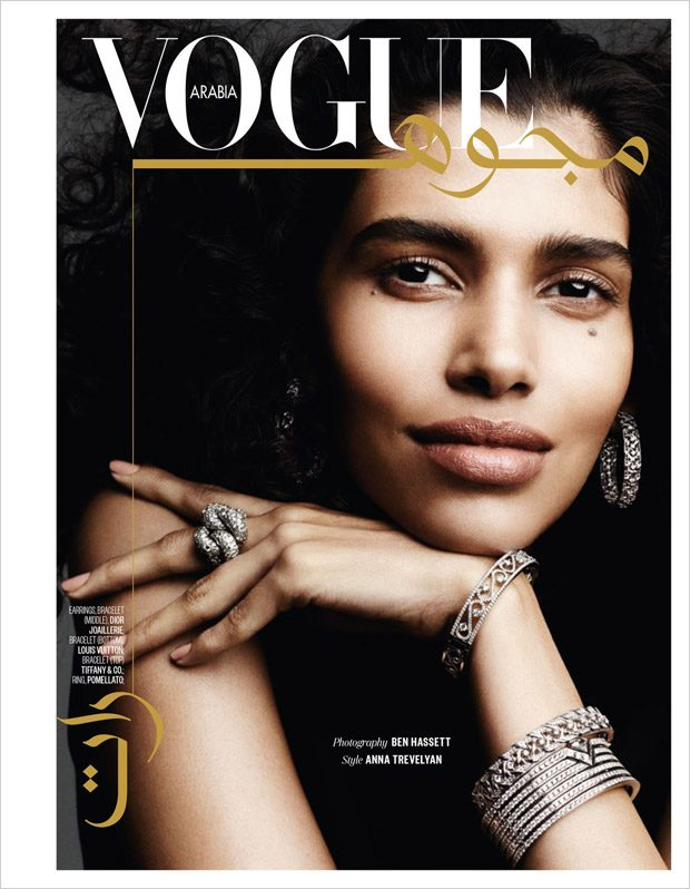 Pooja Mor Stars in the Cover Story of Vogue Arabia May 2017 Issue (7 pics)