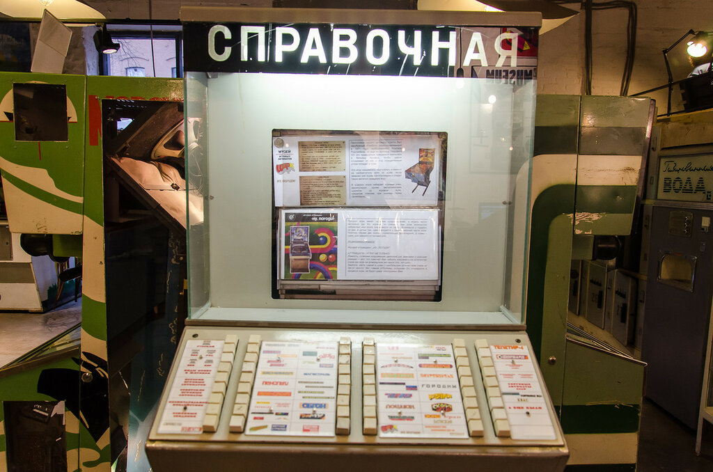 Игровые автоматы пожаловаться в москве игровые автоматы скачать беслатно