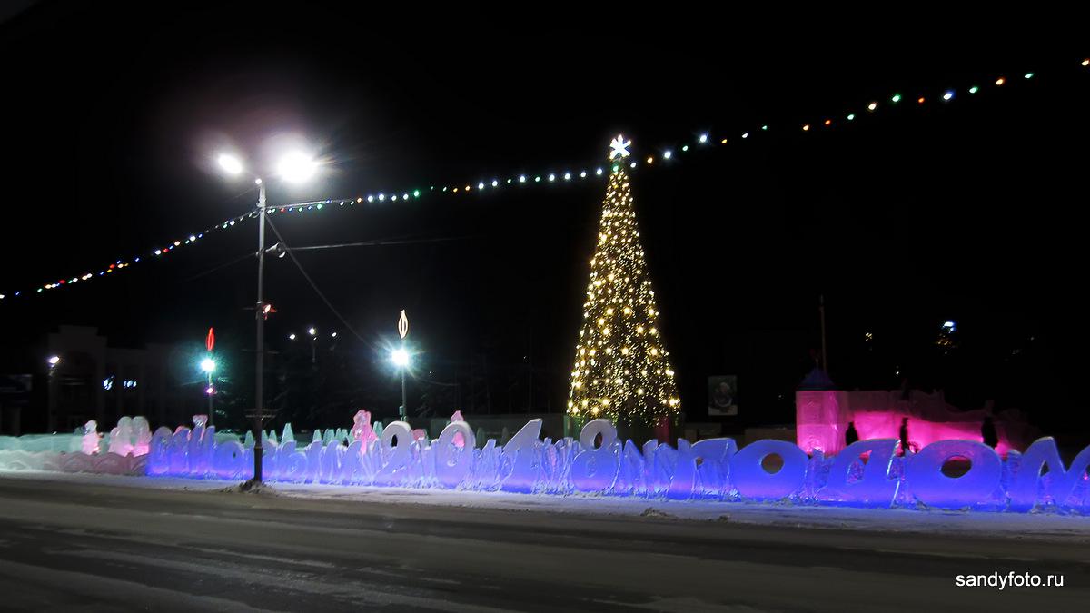 Ледяной городок 2018