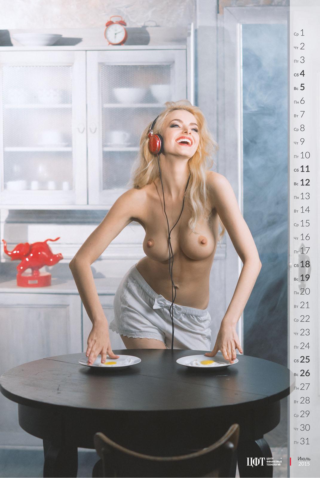Центр Финансовых Технологий - эротический календарь на 2015 год / фотограф Андрей Разумовский
