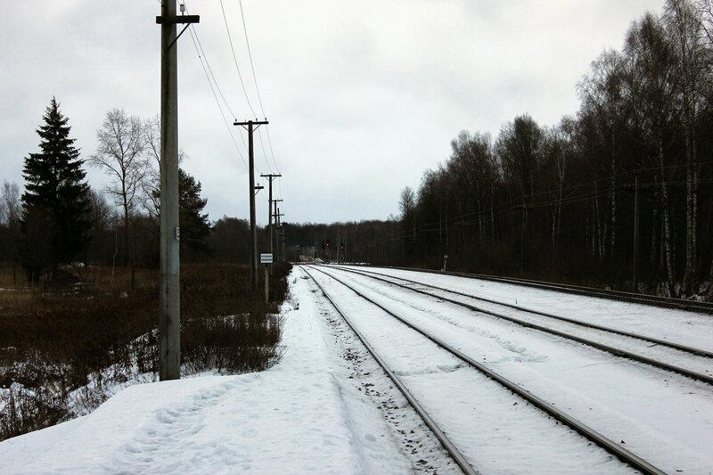 Станция Аристово на Шаховскую