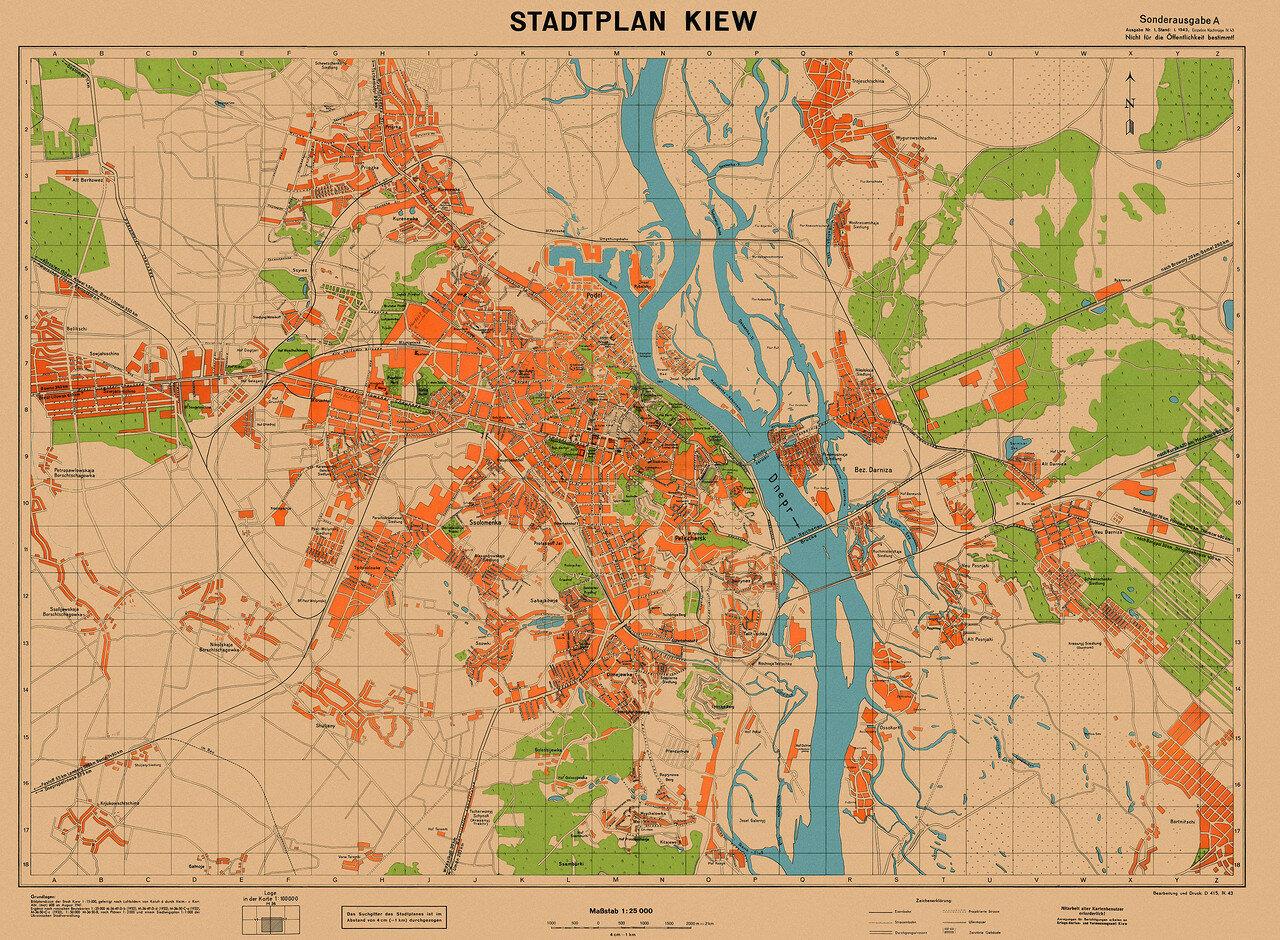 1941. Немецкая карта города