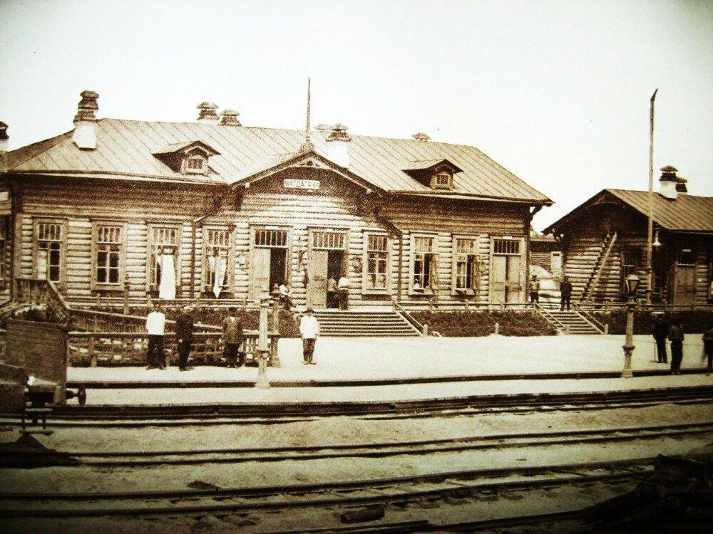 27. Станция Магдагачи