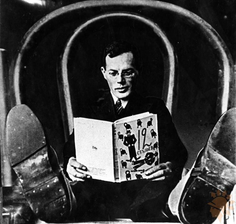 1932. Евгений Петров (писатель)