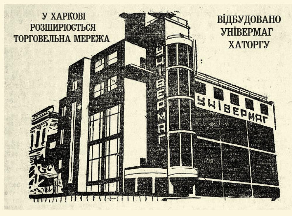 Gazeta-25.jpg