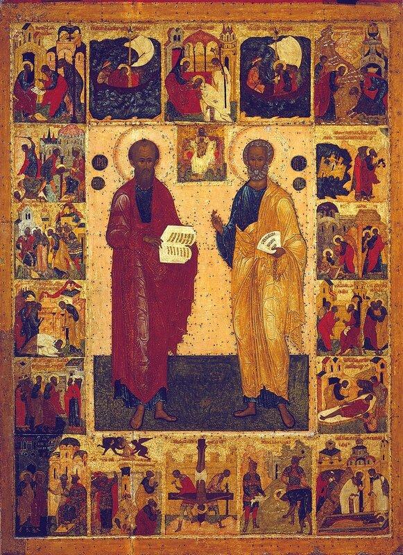 Святые Апостолы Пётр и Павел.