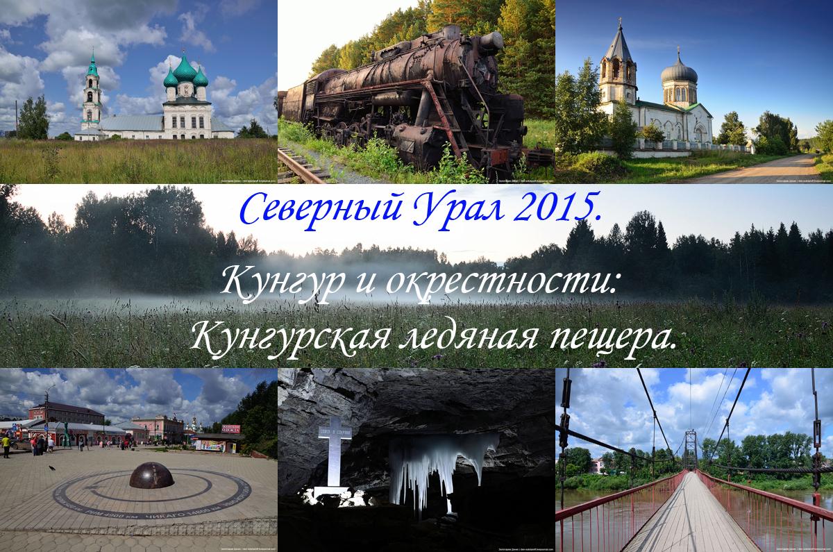 https://img-fotki.yandex.ru/get/16177/136837563.4a/0_15439d_f531cac0_orig.jpg