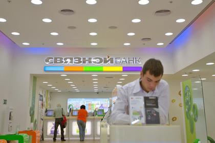 «Благосостояние» и «Онэксим» получили контроль над компанией «Связной»