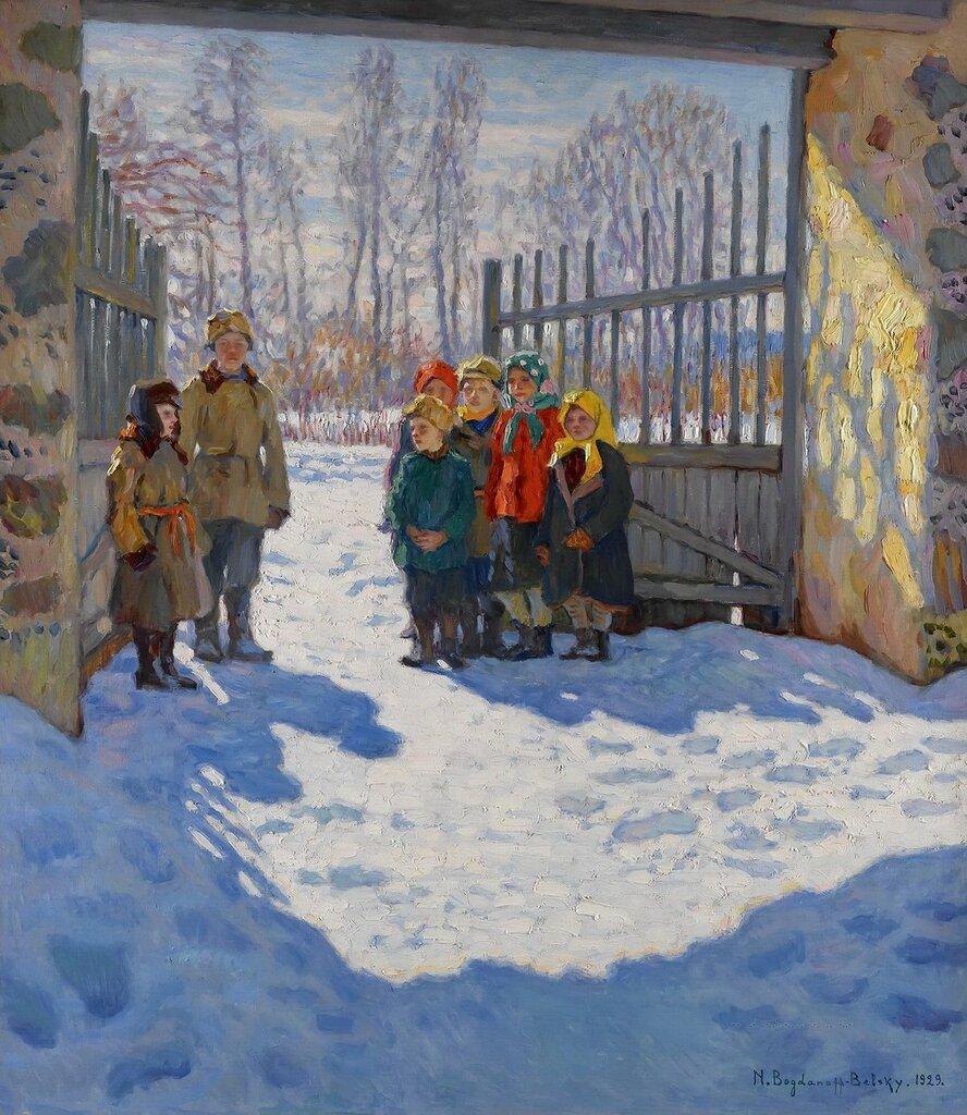 Богданов-Бельский: Солнце в марте   Частная коллекция1929. 78х68.5