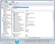 Тест компьютера - AIDA64 Extreme Edition 4.70.3248 Beta Portable