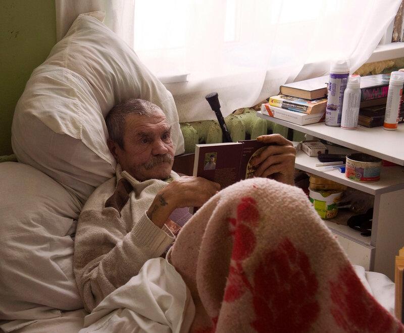 Дом престарелых в уваровке можайского района москва частный родильный дом