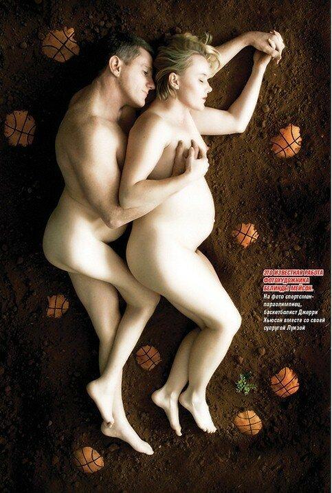 Телесюжеты о сексе