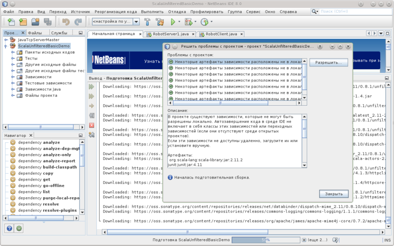 scala-netbeans-02.png