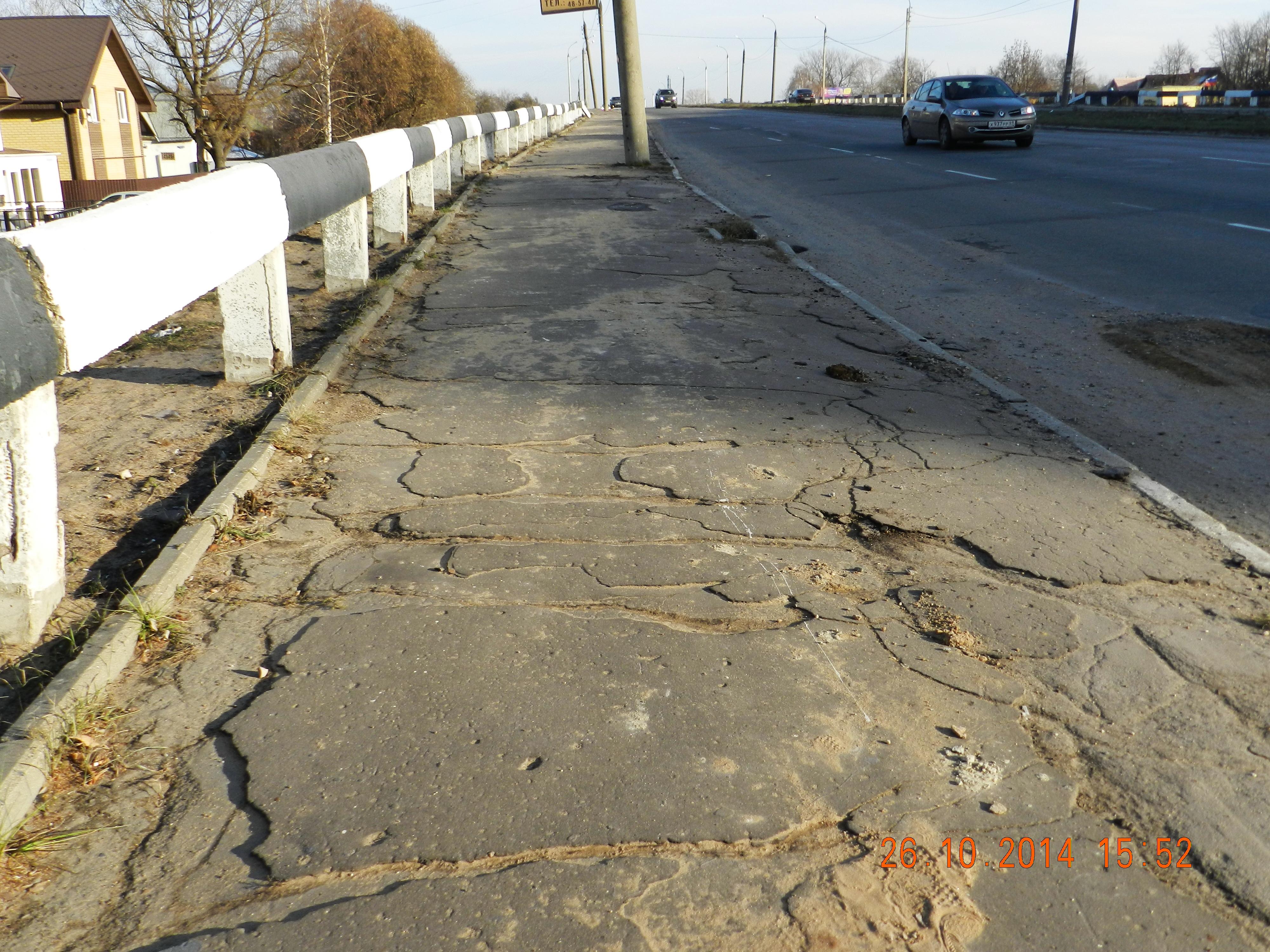 красинский мост  19.JPG