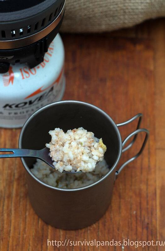 рис ананасово имбирный-15.jpg