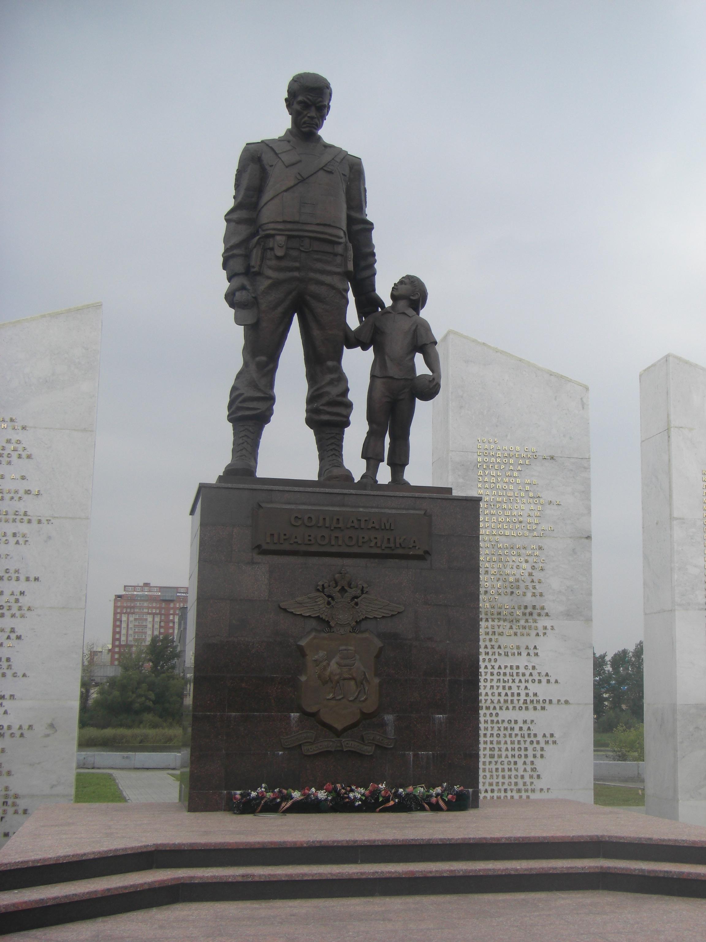 Вид на статую вблизи (26.05.2015)