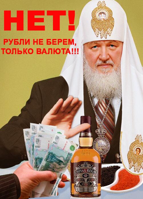 Главный посыл Путина в том, что всю эту войну он будет продолжать, но только другими методами, - Илларионов - Цензор.НЕТ 3393