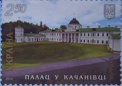 2012 N1253-1259 (b107) блок 7 чудес Украины (замки) качанивци 2.50