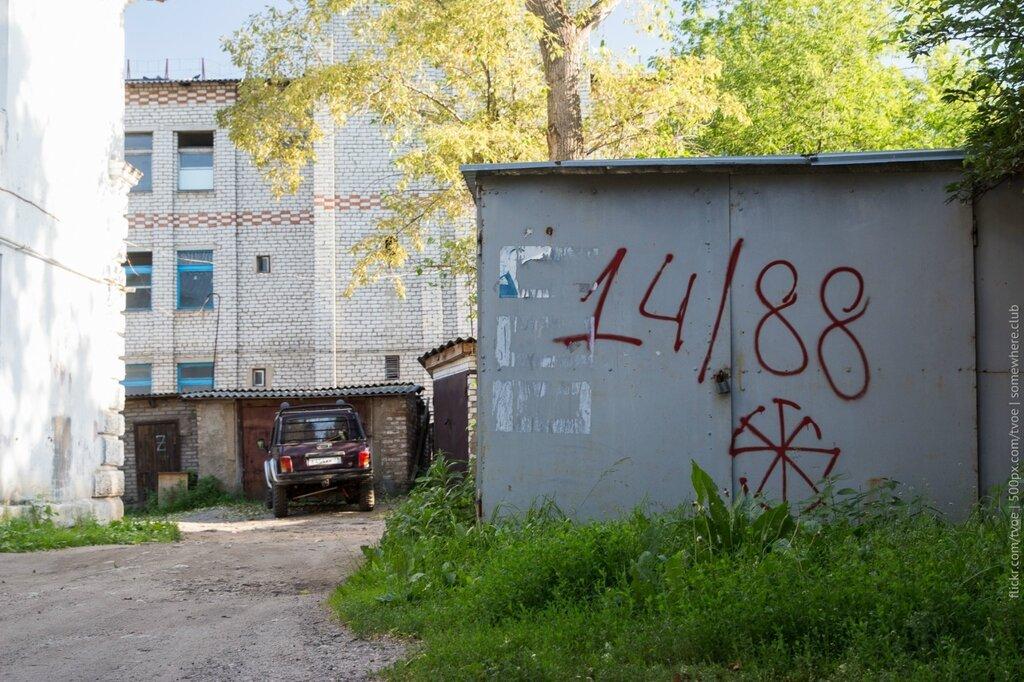 Нацистское граффити в Юрьеве-Польском