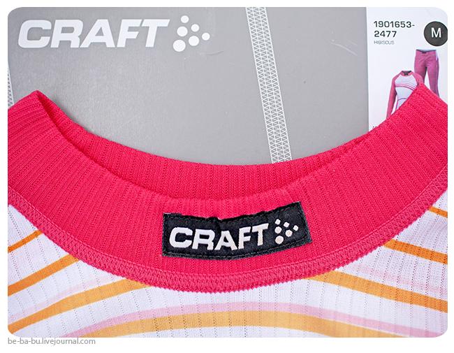 craft-active-multi-colour-термобелье-отзыв2.jpg